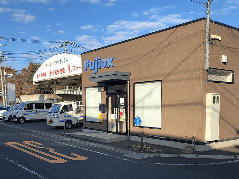 吉川営業所
