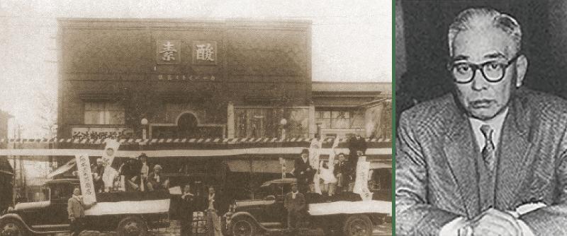 「藤本源太郎商店」と創業者 藤本源太郎