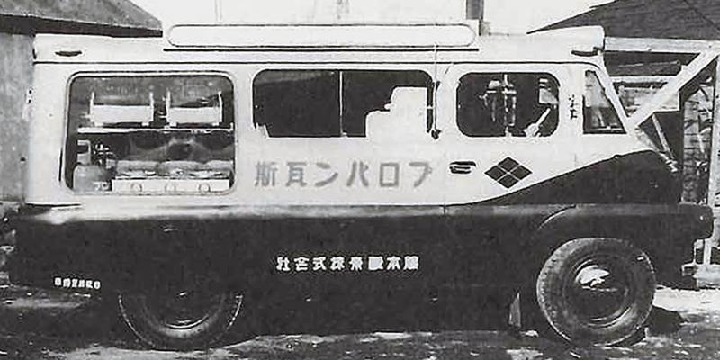 プロパンガス車