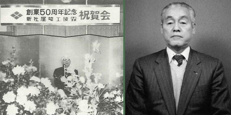本社ビル竣工・藤本弘二が代表取締役社長に就任