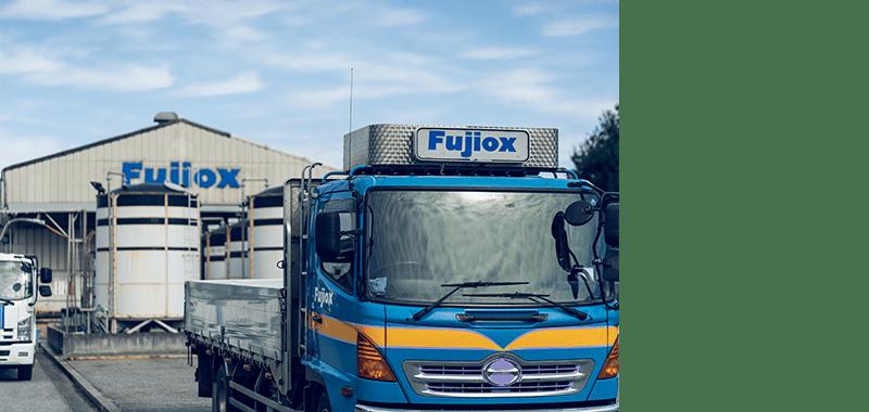 フジオックスサービス株式会社を設立