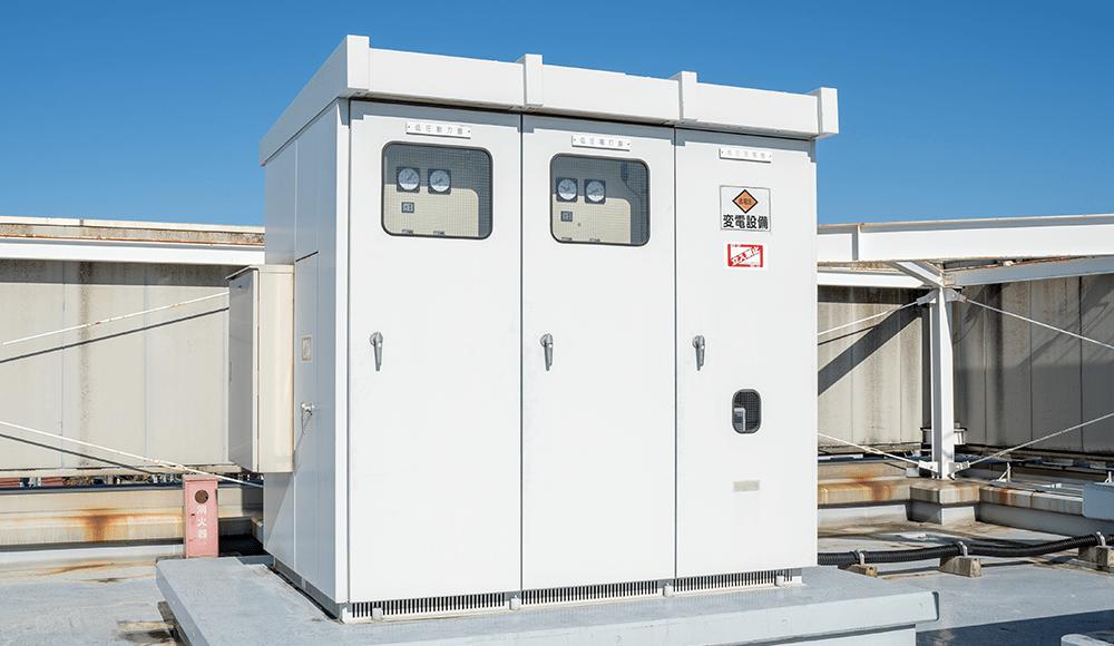 費用対効果を実感できる高圧電力の供給と関連機器の販売